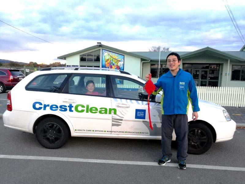Duncan Guo, from Rotorua