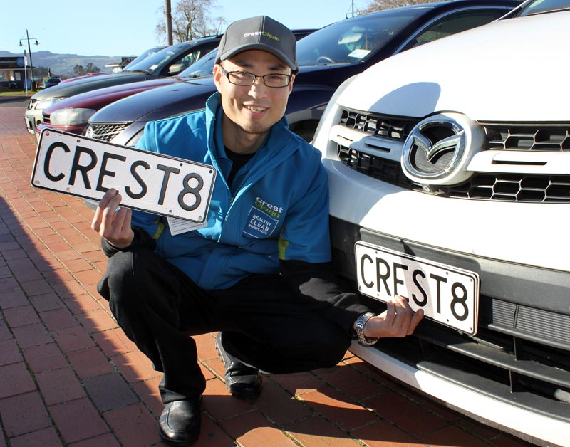 William Lin can't wait to fit the unique plate on his Mazda MPV.
